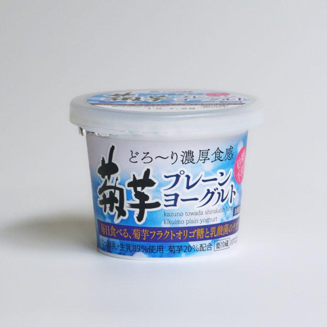 菊芋プレーンヨーグルト